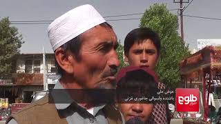 Ghazni Residents Worried About Their Safety