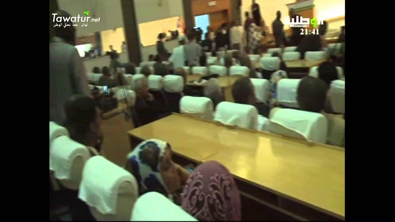 JTF du 20-07-2015 El-Wataniya