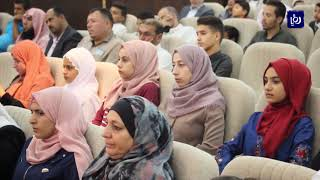 تكريم أوائل المراكز الصيفية لتحفيظ القرآن الكريم بالكرك (14/9/2019)
