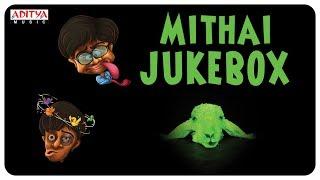 Mithai Full Songs Jukebox || Rahul Ramakrishna, Priyadarshi || Vivek Sagar, Kittu Vissapragada