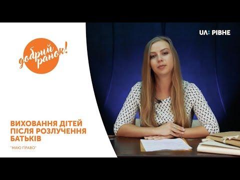 Телеканал UA: Рівне: Рубрика