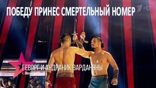 """Победу на шоу """"Минута славы"""" принес смертельный номер  (30.04.2017)"""