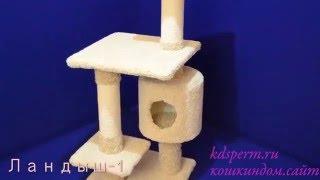 Угловой домик-когтеточка для кошки