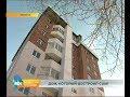 Сотни иркутян живут в новостройках-призраках