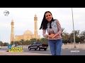Dünyayı Geziyorum - Bahreyn - 19 Şubat 2017