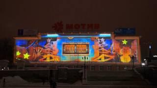 С Новым Годом, Екатеринбург! Световое шоу на Плотинке... #Аэрофлот