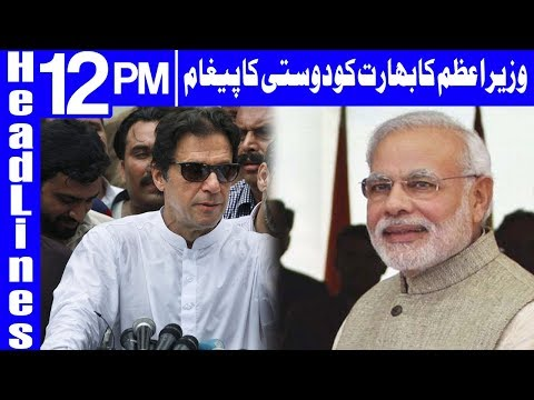 Another Message of Peace and Love From Pakistan To India | Headlines 12 PM |20 September| Dunya News