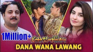 Pashto new film song 2019 | Badmashano Sara Ma Chera | Dana wana lawang | Gul panra song