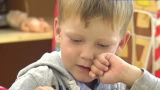 Путевки в детский сад