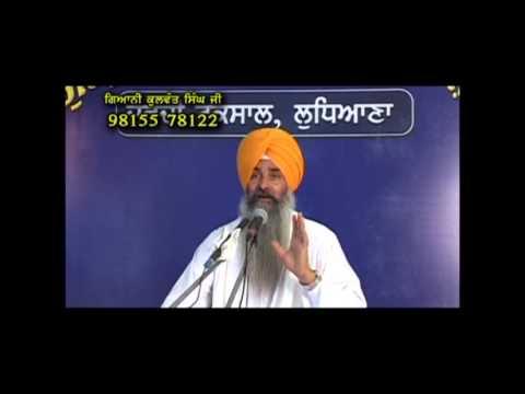 001 Katha   Japji Sahib Katha of Aeka   Giani Kulwant Singh Ji