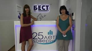 видео О нашей компании, информация о нас - Работа - это проСТО