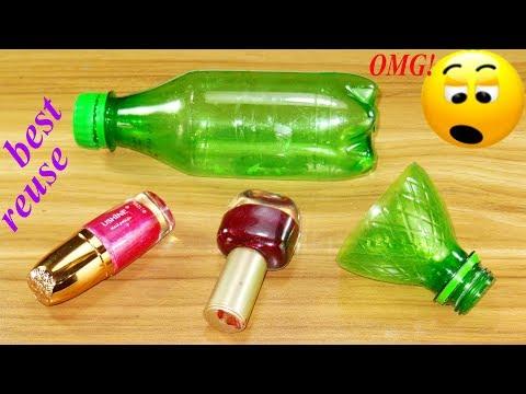 plastic bottle craft idea | best out of waste | plastic bottle reuse idea