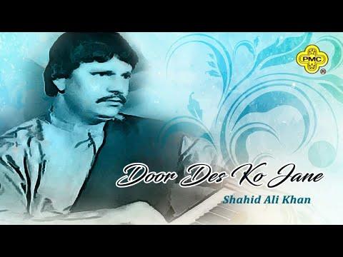 Shahid Ali Khan - Door Des Ko Jane - Pakistani Regional Song