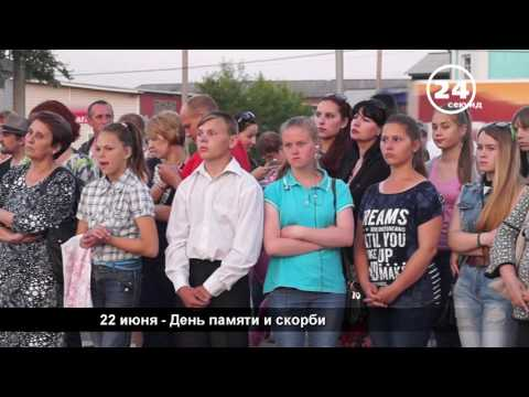 60сек Нижнеудинск. 22 июня 2016