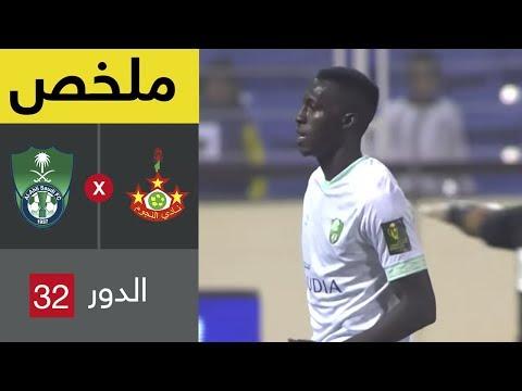 ملخص مباراة النجوم والأهلي في دور الـ32 من كأس خادم الحرمين الشريفين