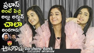 Aatagallu Movie Heroine Darshana Banik Funny Interview | Nara Rohith | Jagapathi Babu | NewsQube
