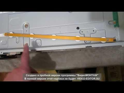 телевизор LG 42LA620V замена LED планки