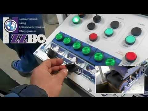 Обучение работе на бетонном заводе с полуавтоматическом пульте ПЛА. Обучение оператора РБУ