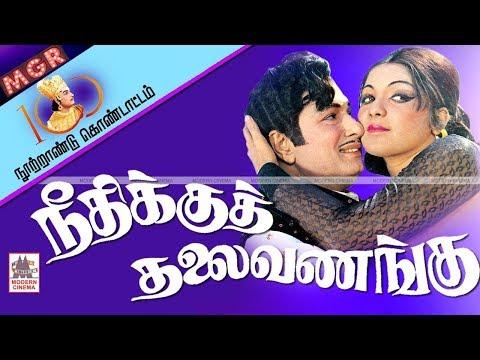 Neethikku Thalaivanangu Movie MGR
