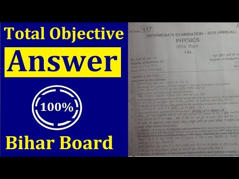 Bihar board 2018 Objective answer || Objective answer of BSEB 2018 || 2018 Question paper ||