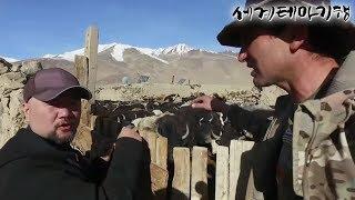 세계테마기행 - 내 인생의 오아시스 중앙아시아 2부- 파미르 고원의 사람들_#002