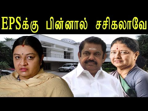 Jayalalitha House In Poes Garden Belongs To Me Say Deepa Jay