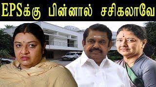 Jayalalitha House In Poes Garden Belongs To Me Say Deepa Jayakumar - Full Speech