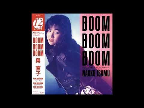 勇直子 BOOM BOOM BOOM (12inch Club Mix)