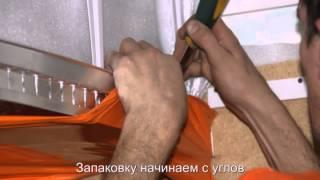 видео Двухуровневые натяжные потолки - фото, что это такое, отзывы о монтаже конструкции своими руками