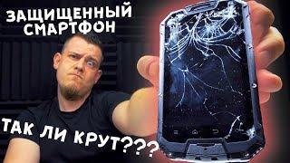 Бронированный Смартфон Snopow m5p c РАЦИЕЙ