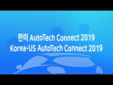 AutoTech Connect 2019