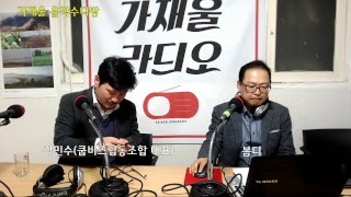 가재울음악수다방 184회 - 쿱비즈 강민수님