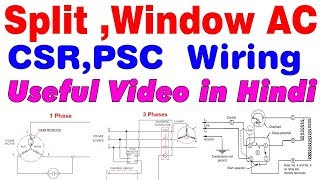 CSR,PSC wiring diagram Compressor wiring with voltage really capacitor  Start&Run Wiring learn - YouTube | Psc Compressor Wiring Diagram |  | YouTube