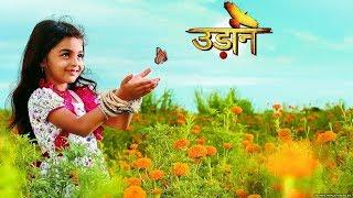Video Udaan -  2016 -Shoot  On Location - Colors Tv Serial Latest download MP3, 3GP, MP4, WEBM, AVI, FLV Juli 2017