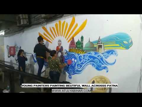 Few young artists are giving shades to patna walls