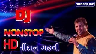 DJ Nonstop Stop Gujarati Garba Kirtidan Gadhvi 2017    New year NonStop 2017 [Vivu] ✔
