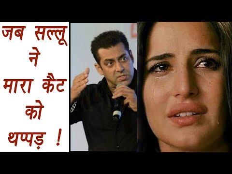 Salman Khan SLAPPED Katrina Kaif INFRONT of Everyone   FilmiBeat