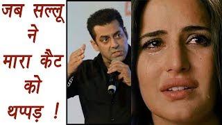 Salman Khan SLAPPED Katrina Kaif INFRONT of Everyone | FilmiBeat