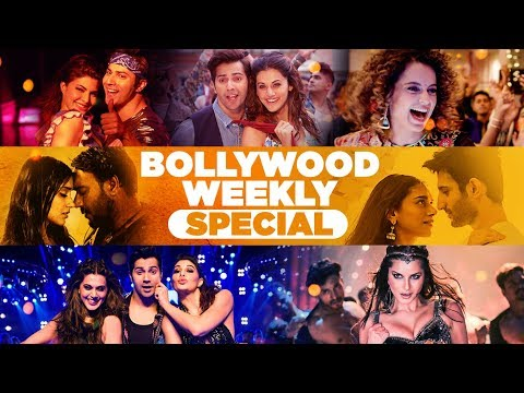"Bollywood Weekly Special | ""Hindi Songs 2017"" 