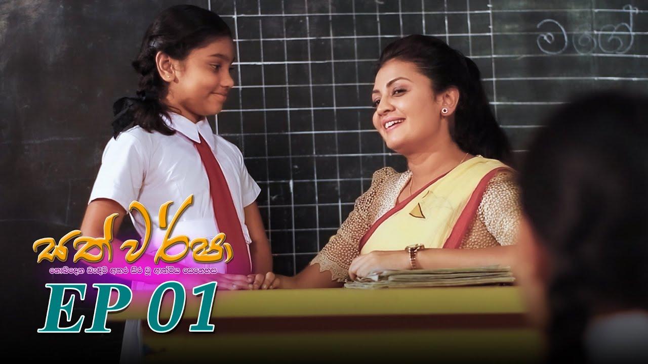 Download Sath Warsha | Episode 01 - (2021-04-29) | ITN