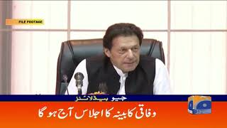 Geo Headlines - 11 AM - 02 July 2019