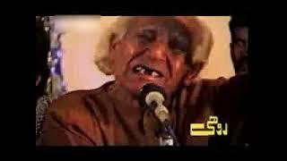 Pathaney Khan : Wajee Ahalla wali Taar