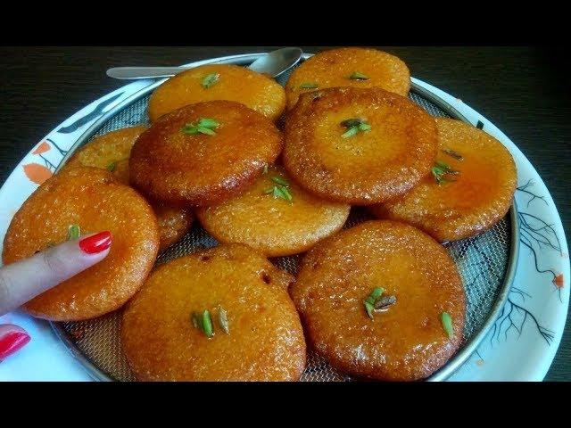 💕 सूजी की जबरदस्त मिठाई💕 Rava Suji sweet | semolina sweet recipe gulab jamun malpua Ramzan recipe