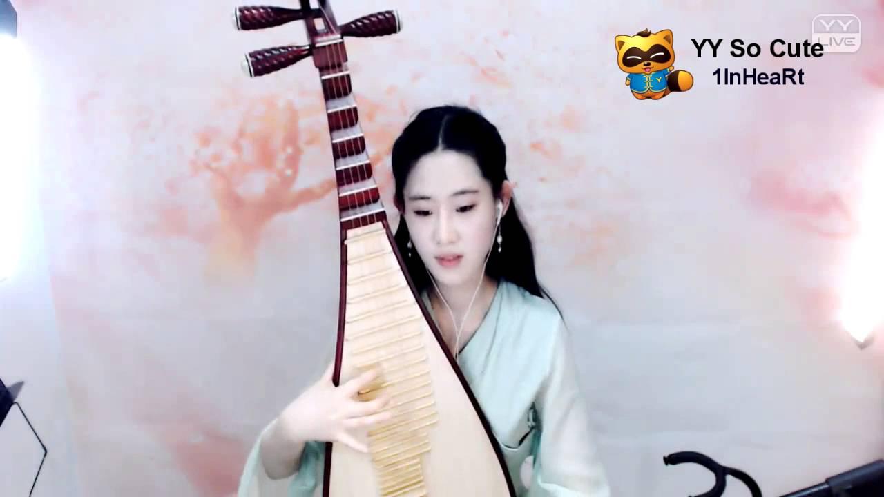 芳伊 - 刀劍若夢 《倚天屠龍記1994》(主題曲) - YouTube
