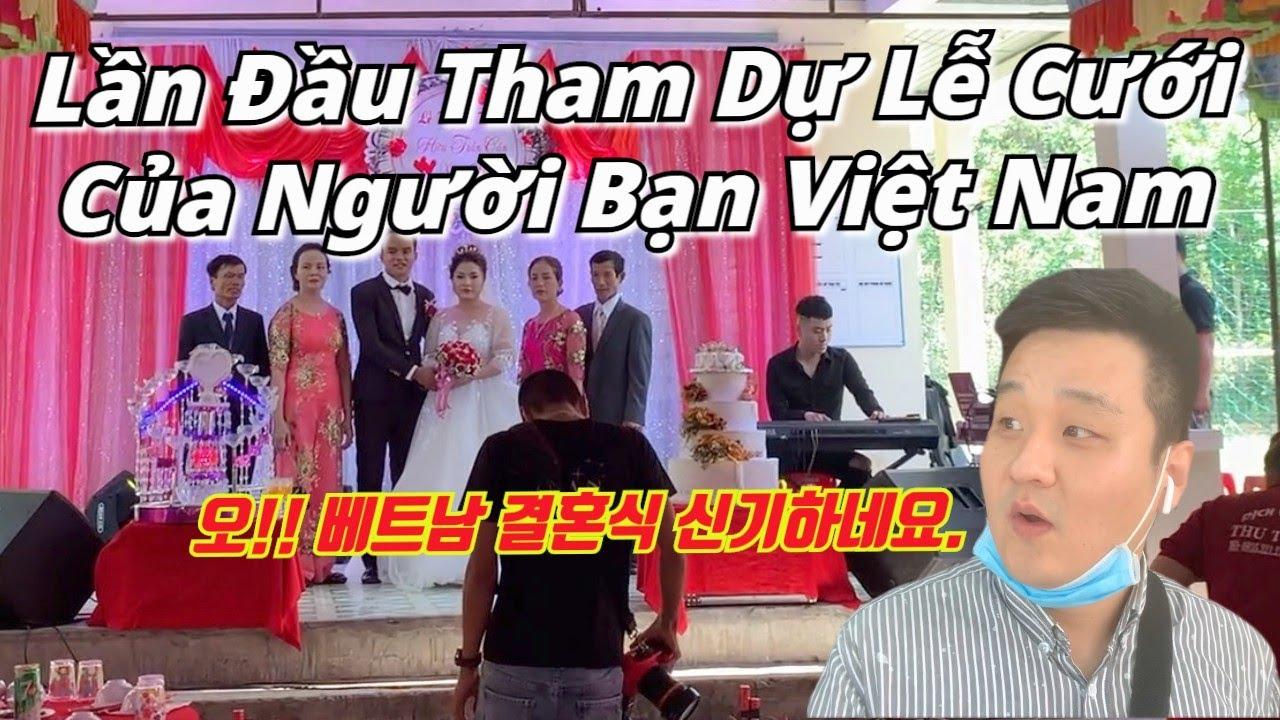 베트남 결혼식 다녀왔습니다!!//Lần Đầu Tham Dự Lễ Cưới Của Người Bạn Việt Nam