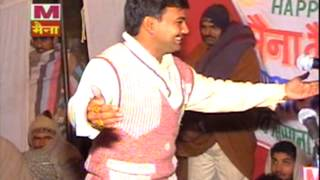 Haryanvi Ragni - Pani Aali Pani Paya De | Maina Hit Ragniyan Vol  74 | Virpal Kharakiya