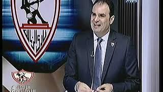 عبد الحميد بسيوني يفتح النار على لجنة المسابقات: خلو عندكو عدل
