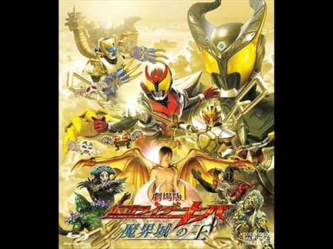 Kamen Rider Kiva-circle of lfe