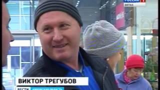 В Кирове открылась «ЭкоЯрмарка» (ГТРК Вятка)