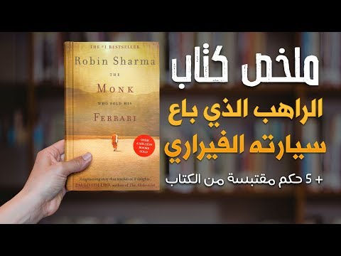 كتاب الف نكتة ونكتة pdf